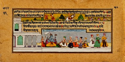 the indian conception of history the rediscovery of india