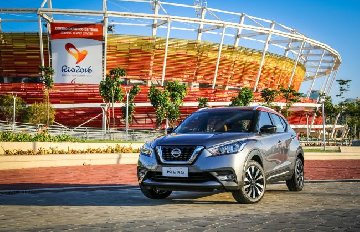 nissan kicks officially revealed