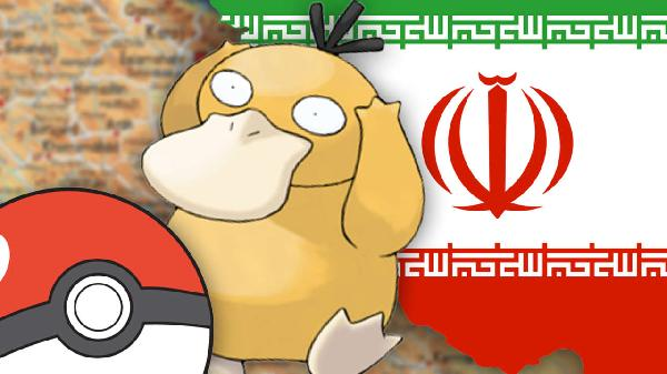 pokemon go banned in iran due to security concerns