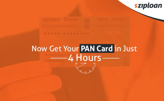now get your pan card in just 4 hours pan card new rules