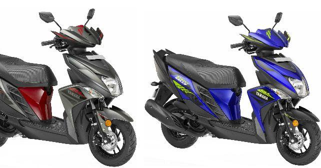 yamaha ray zr street rally edition launched