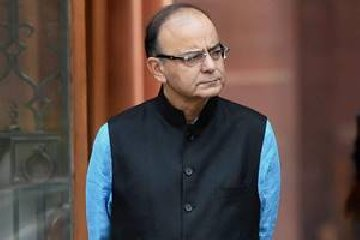 fm arun jaitley rules out withdrawal of 1 per cent excise duty on gold