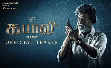 kabali tamil movie official teaser rajinikanth radhika apte pa ranjith