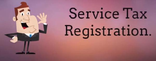 do we still require service tax registration after gst implementation
